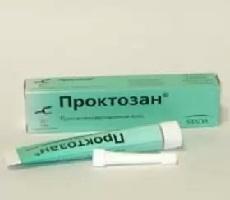 Мазь Вишневского при геморрое лечение отзывы